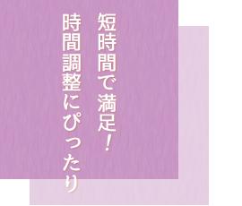 クーラ川カヌー&滝ツアー