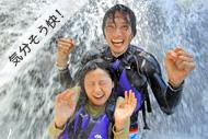西表島・がっつり漕いで!ナーラの滝「滝つぼ遊び」