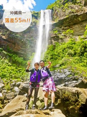 西表島ピナイサーラの滝は落差55m