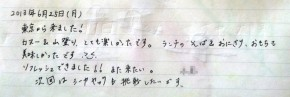 n_130625