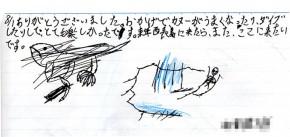 n_130801_1