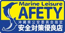 我们是提供安全优良海域娱乐的公司