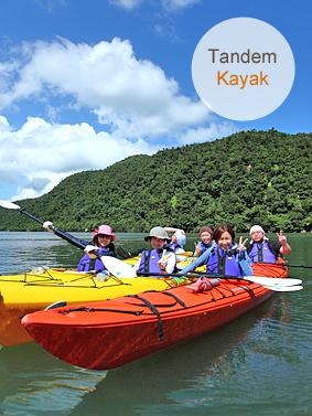 Adanade falls kayaking & river hiking course