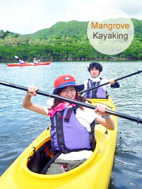 Iriomote island kayak and canyoning