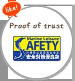 Free rental