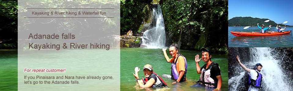 Iriomote island Adanade falls kayaking & river hiking course