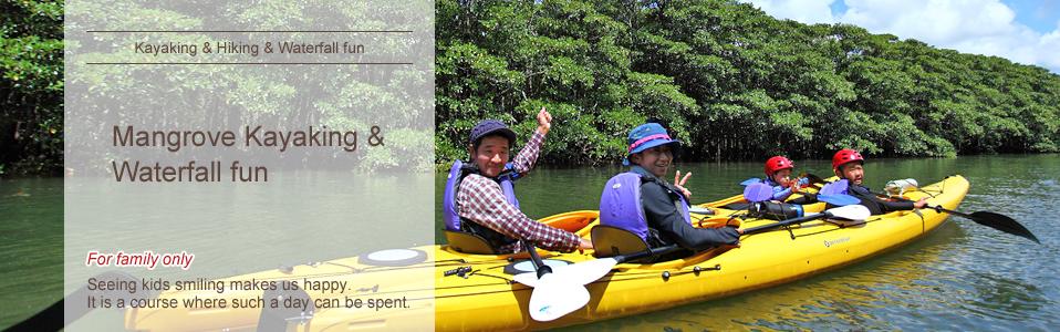 Okinawa Iriomote Island, Kids course, Family course, Kayaking, hiking, Waterfall fun