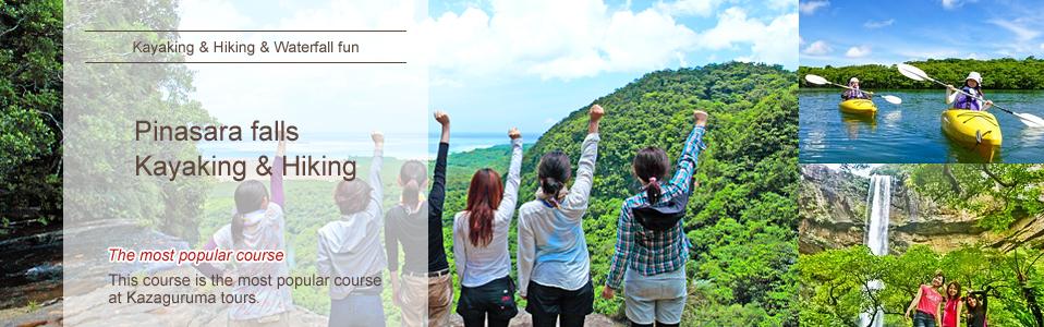 okinawa, iriomote island, kayak, hiking, pinaisara falls, tour