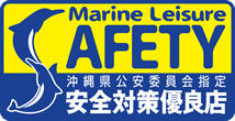 Okinawa Marine Leisure Safety Bureau