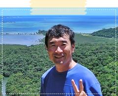 Shuichi Otani