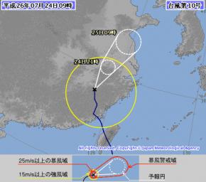 b_1407_台風10号の影響01